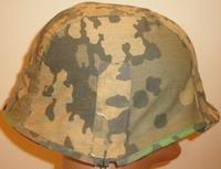 Камуфлированные чехлы на шлемы.